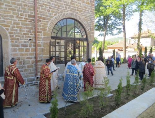 Официално откриване на обновената църква ,,св. Въведение Богородично'' гр.Дряново.
