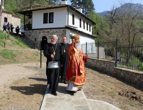 Официално откритият и обновен манастир ,,св. Пророк Илия'' гр.Тетевен очаква своите посетители!