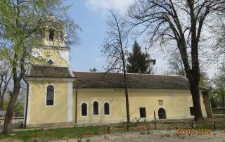 Свети Николай,село Ново село,обл.Видин