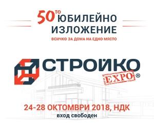 Stroiko_10-2018_300x250px